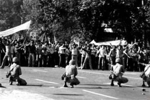 سالروز قیام خونین 15 خرداد