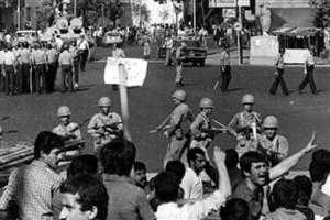 پیام بسیج اساتید دانشگاه آزاد اسلامی به مناسبت یومالله 15 خرداد
