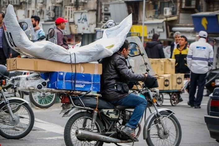 موتورسیکلت سواران