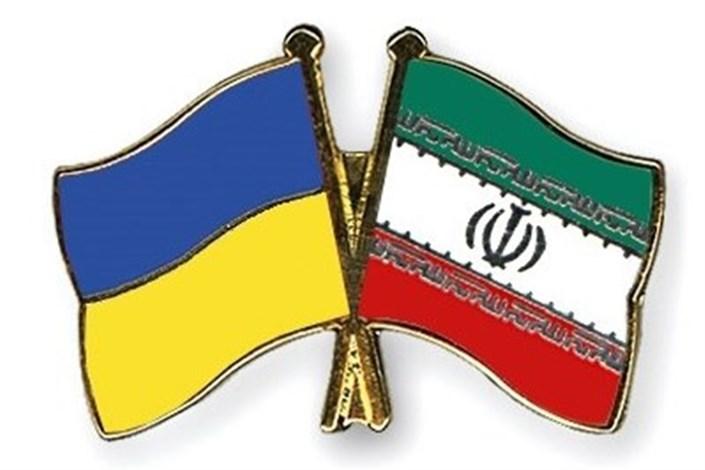 ایران و اکراین