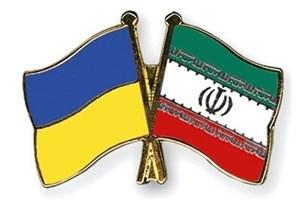 ایران ۱.۵ میلیارد دلار محصولات کشاورزی از اوکراین میخرد