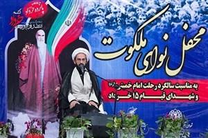 قیام ۱۵ خرداد نقطه آغاز انقلاب محسوب میشود