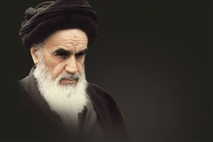 Imam Khomeini's Message to University Students