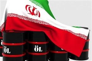 خرید مشتریان نفتی کوچک ایران محدود میشود