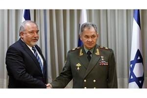 ورود هیات امنیتی - اطلاعاتی روسیه به اسرائیل