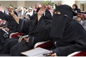 بی توجهی برنامه ریزی شده به حقوق بشر در عربستان