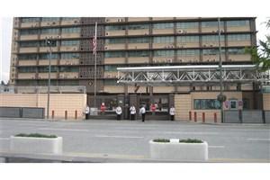 حمله به ورودی سفارت آمریکا در کره جنوبی