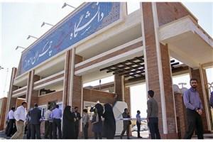 همکاریهای علمی و آموزشی میان آلمان و دانشگاه شهید چمران اهواز