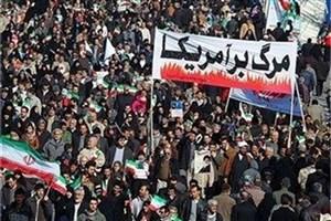 حمایت  از مردم مظلوم فلسطین