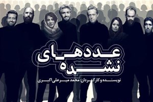 برای آنها که شبهای تهران را بدون ترافیک دوست دارند