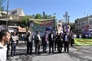 حضور گسترده دانشگاهیان دانشگاه آزاد اسلامی ,واحد بوکان در راهپیمایی روز جهانی قدس