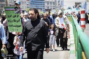 حضور پرشور دانشگاهیان دانشگاه آزاد اسلامی در راهپیمایی روز جهانی قدس