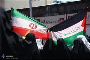 هم غزه هم ایران
