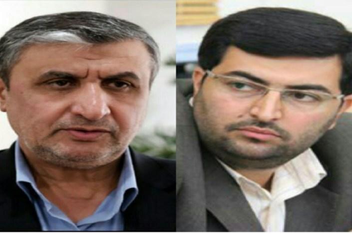 اسلامی و عبوری استانداری مازندران