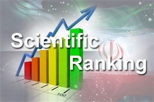 3 Iranian Universities Among Top 250 Young Universities in 2018