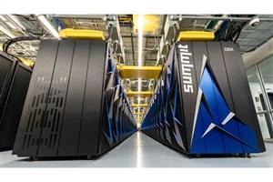 U.S. Unveils the World's Speediest Supercomputer