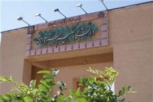 امضای دو تفاهم نامه همکاری میان دانشگاه حکیم سبزواری و دانشگاه های اقلیم کردستان عراق