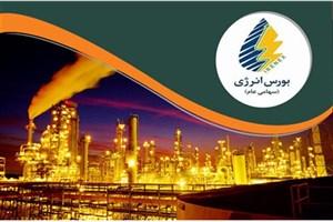 نخستین محموله گازمایع پالایشگاه ستاره خلیجفارس در بورس انرژی معامله شد