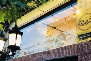معرفی نمایش های راه یافته به بخش مسابقه جشنواره «تئاتر شهرزاد»