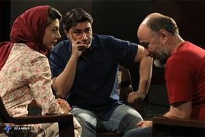 3 بازیگر در «یک روز تابستانی«