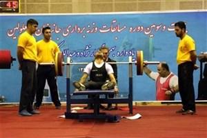 برگزاری مسابقات وزنهبرداری معلولان قهرمانی کشور با نظارت کمیته بینالمللی پارالمپیک