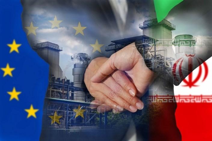 کشور را معطل امضای چشم آبیهای اروپایی نکنید