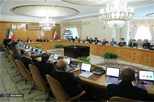 محل های قانونی تجمعات از سوی دولت اعلام شد