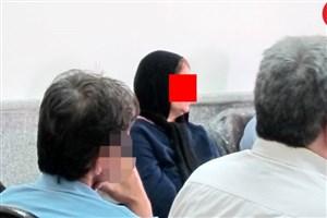 زنی که شوهر معتادش را با قندشکن کشت جنون داشت