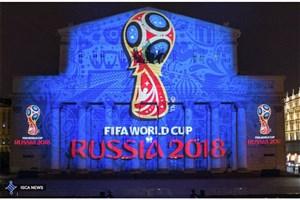 برنامه فرهنگی جام جهانی اعلام شد
