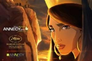 رقابت انیمیشن «آخرین داستان» در جایزه آسیا-پاسیفیک