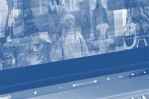 برپایی  کنفرانس «جهادگرایی در اینترنت»  در آلمان
