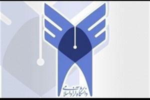 ابلاغ بخشنامه گروه های آموزشی دانشگاه آزاد اسلامی