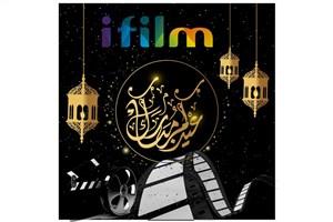 تدارک شبکه آی فیلم برای تعطیلات عید فطر