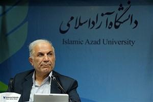 IAU to Run a Branch in Najaf