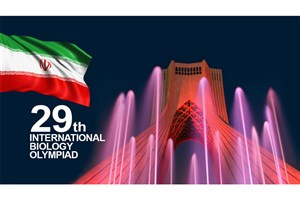 Tehran to Host 2018 Intl. Biology Olympiad (IBO)