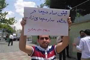 قبولی من در دانشگاه تهران حتمی بود اما دانشگاه صداوسیما را برای تحصیل انتخاب کردم