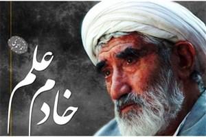 آیین بزرگداشت حجتالاسلام احمد احمدی در سازمان سمت برگزار میشود