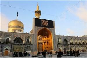 میزبانی ۱۴۵۰ بقعه متبرکه و امامزاده  برای نماز عید فطر