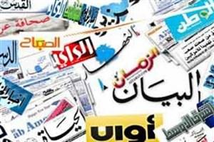 بررسی روزنامه های عرب زبان