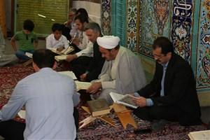 اتمام محفل روزانه قرائت روزانه یک جزء قرآن کریم در واحد لاهیجان