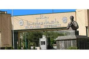 پنجمین اجلاس معاونان پژوهشی دانشگاه های منطقه ۴  برگزار می شود