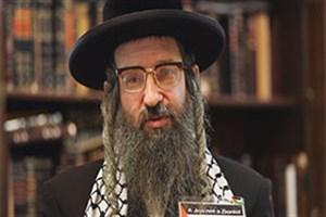 خاخام یهودی : وجود اسرائیل خلاف دستور تورات است