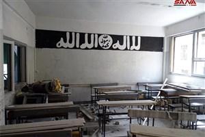 مدرسه هایی که اعمال تروریستی آموزش می دادند