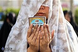 اقامه نماز عید فطر در تهران - میدان بهرود