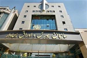 تفاهمنامه بورس ایران و چین تأیید شد/انتشار مشترک اوراق ارزی