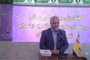 ۱۵ پروژه گازرسانی در استان سمنان اجرا میشود
