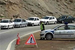 محدودیت ترافیکی جاده های  کشور اعلام شد