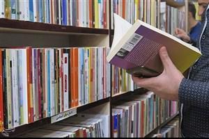 نصب تابلوی راهنما برای کتاب فروشیها
