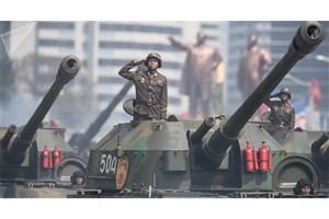 پیشنهاد کره جنوبی به همسایه شمالی
