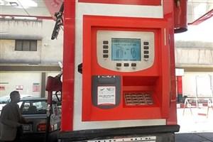 پول بنزین را با موبایل پرداخت کنید